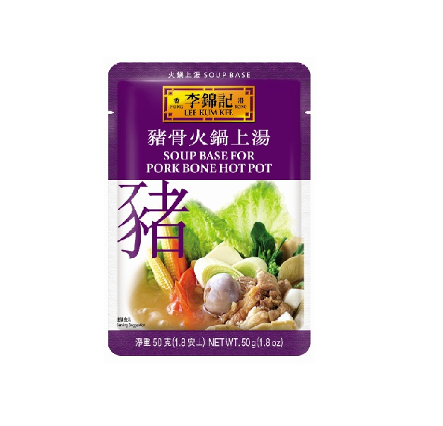 LEE KUM KEE SOUP BASE FOR PORK BONE HOT POT 50G