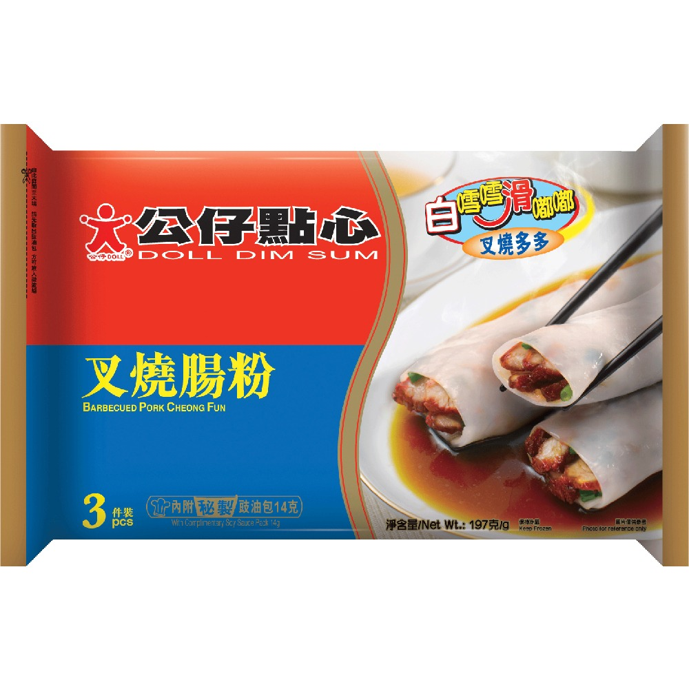 DOLL CHEONG FUN BBQ PORK 3PCS