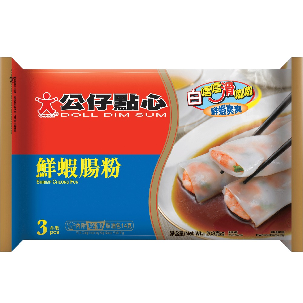 DOLL SHRIMP CHEONG FUN 3PCS