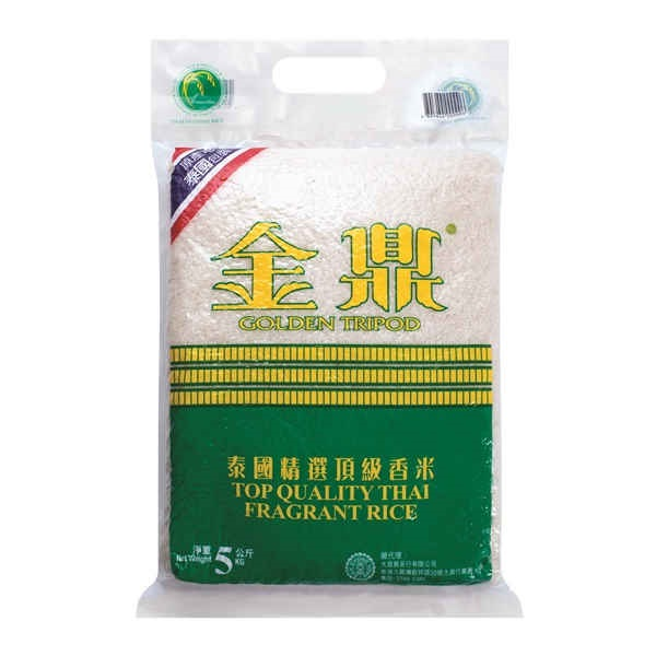 Golden Tripod Top Quality Thai Hom Mali Rice 5kg