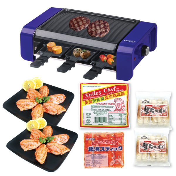 Gemini 3-IN-1 Electric BBQ Griller with BBQ set
