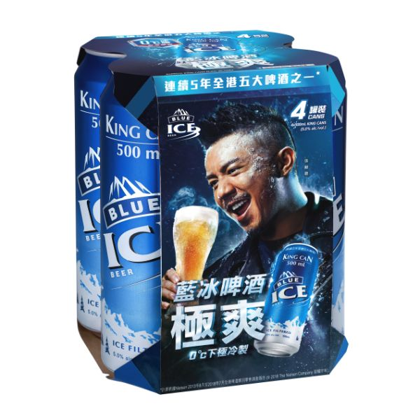 BLUE ICE KING CAN 500ML x 4PCS