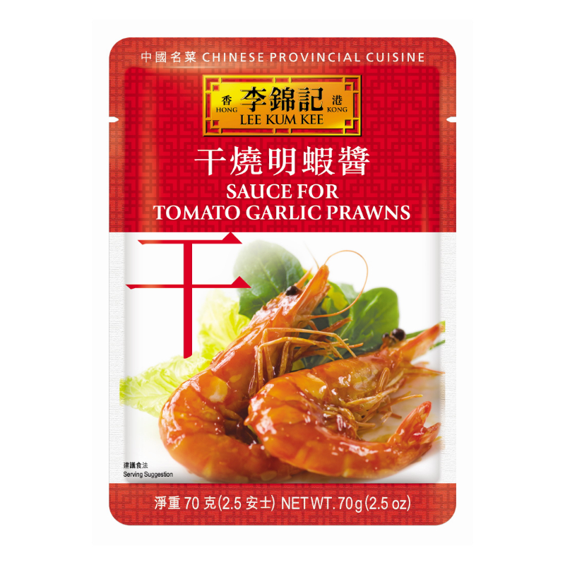 LEE KUM KEE SAUCE FOR TOMATO GARLIC PRAWN 70G