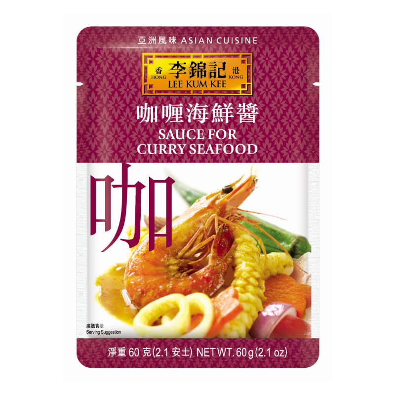 LEE KUM KEE SAUCE FOR CURRY SEAFOOD 60G