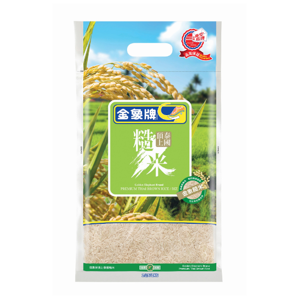 GOLDEN ELEPHANT BROWN RICE 2KG