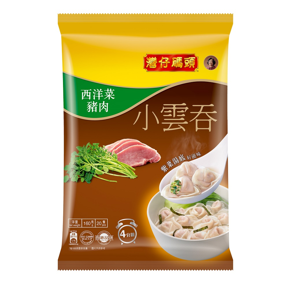 WCF WATERCRESS MINI WONTON 160G
