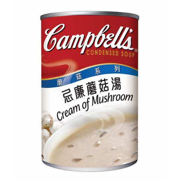 CAMPBELL CREAM OF MUSHROOM 10.5OZ