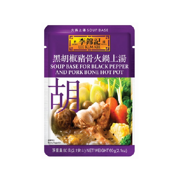 LEE KUM KEE SOUP BASE FOR BLACK PEPPER & PORK BONE HOT POT 60G