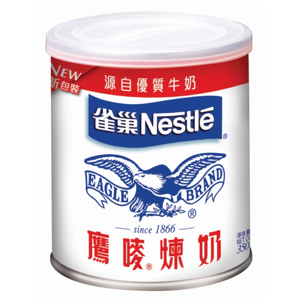 EAGLE SCM PLAIN TIN 350G