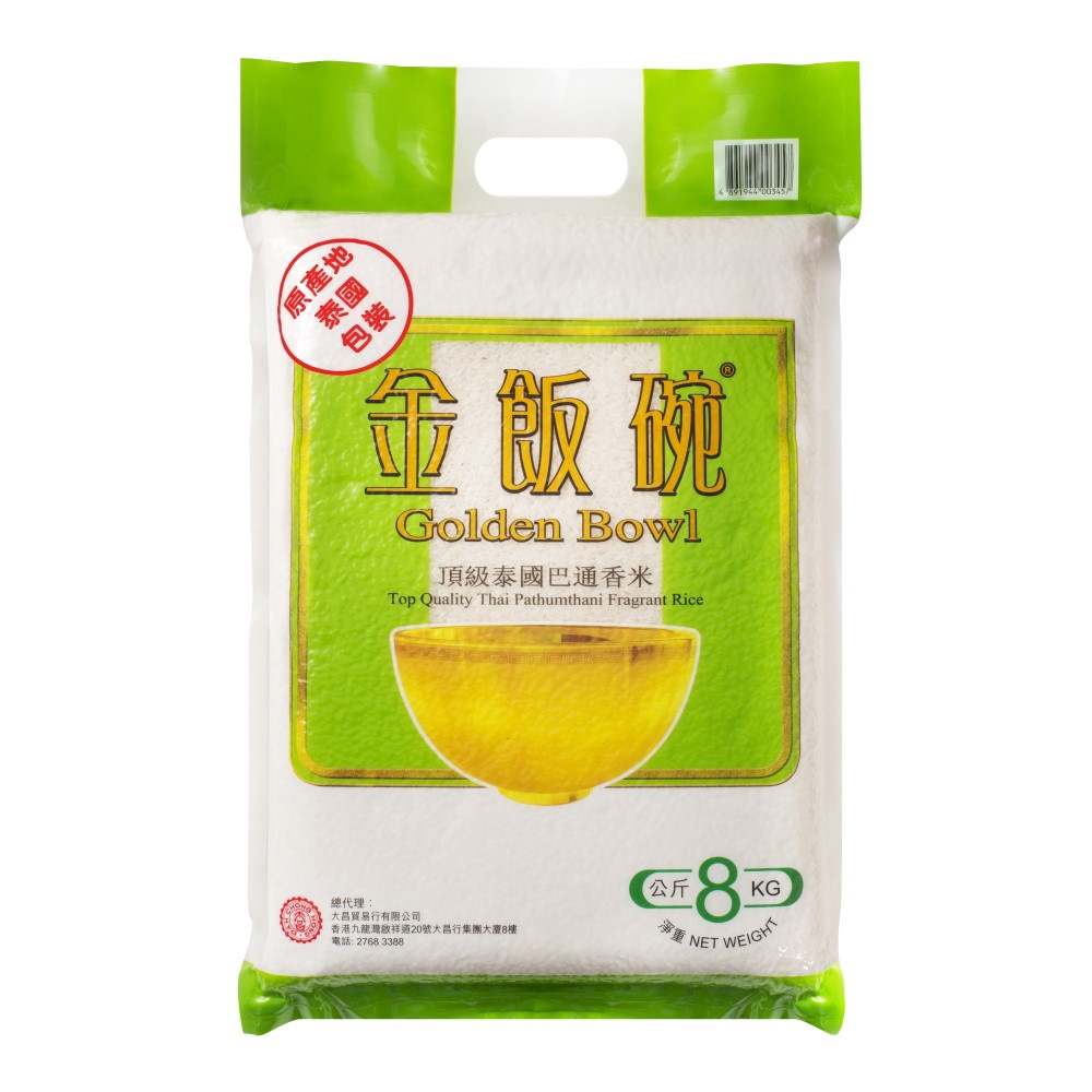 GOLDEN BOWL PATHUMTHANI RICE 8KG