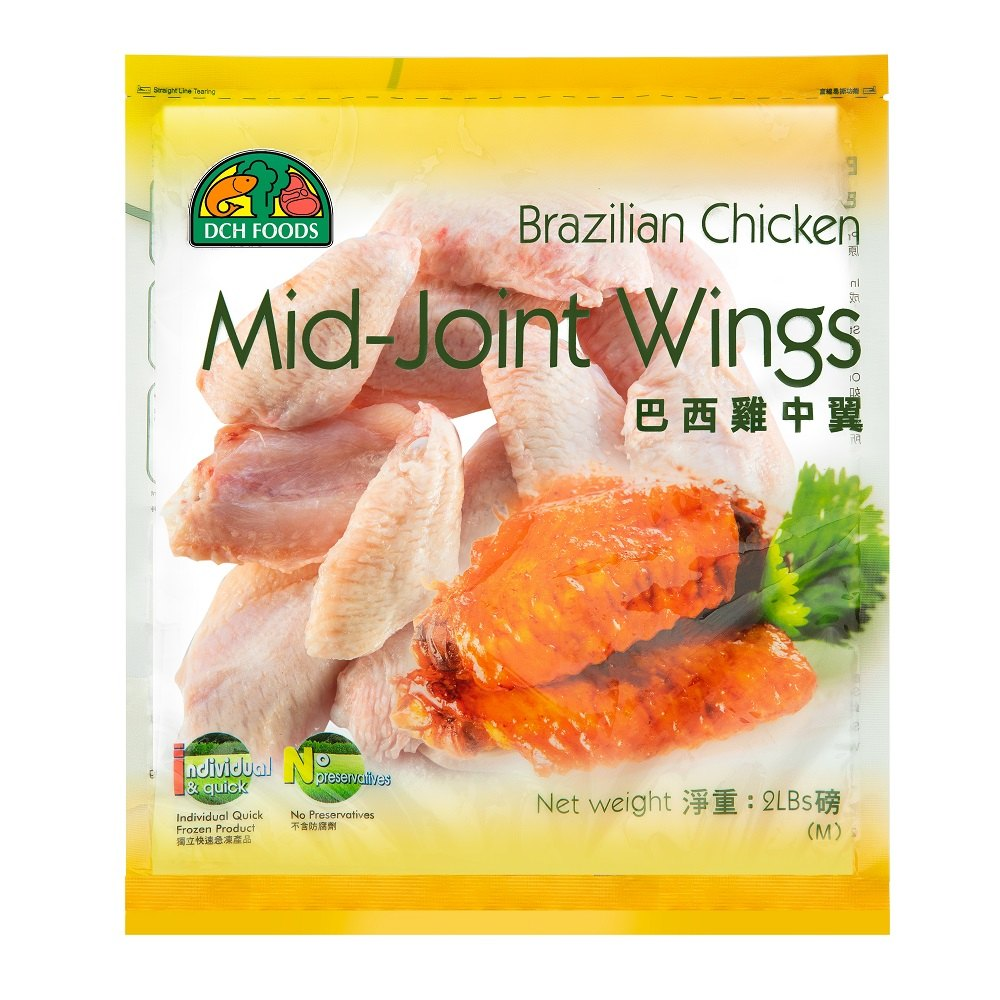 BRAZIL CHICKEN MID-JOINT WING (2LBS)