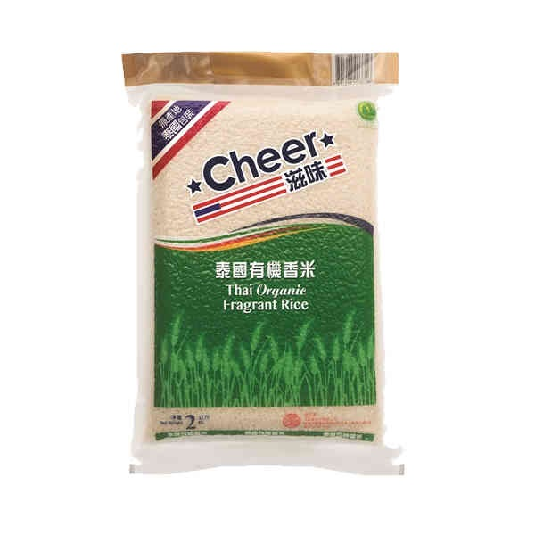 Cheer Thai Organic Fragrant Rice 2kg
