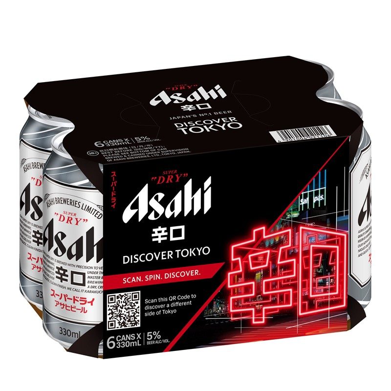 ASAHI SUPER DRY BEER 6S CAN