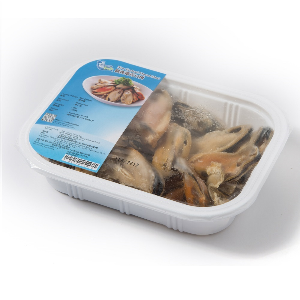 OceanFresh New Zealand Mussell Meat 300G