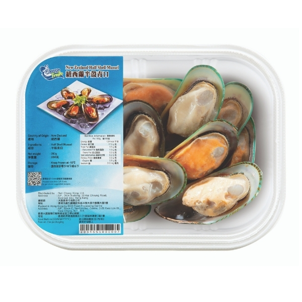 OCEAN FRESH NEW ZEALAND HALF SHELL MUSSELL 280G
