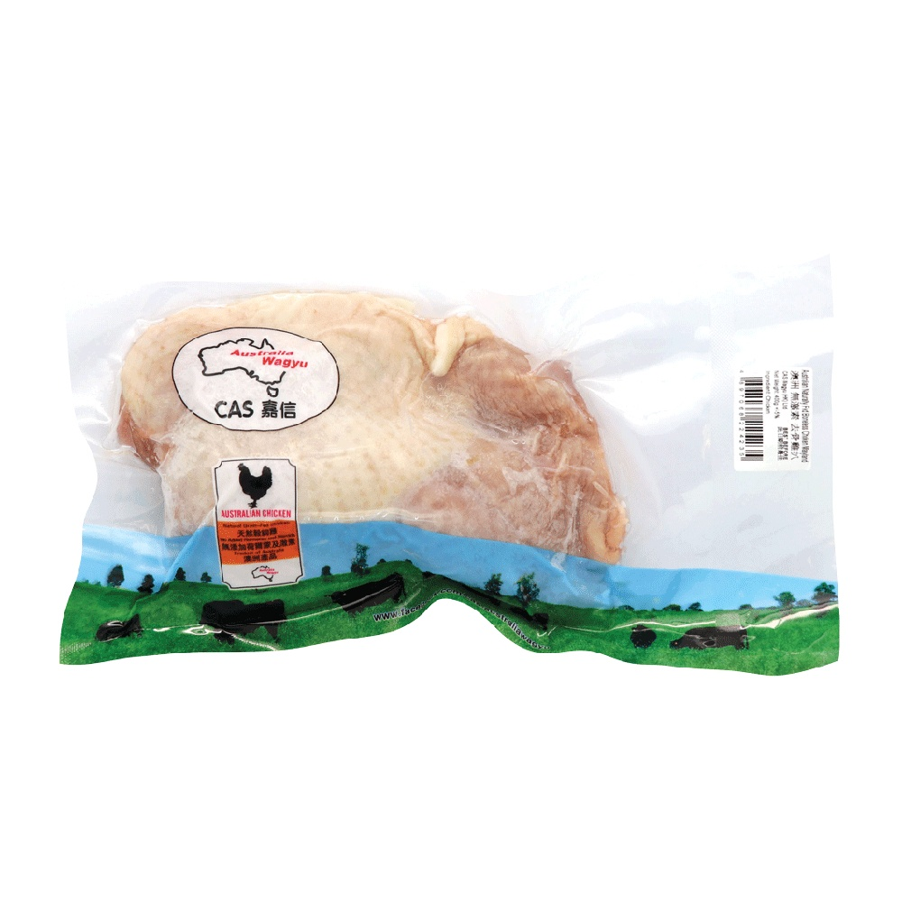 Australian Quality Nature Fed Chicken Leg (Boneless) 400G