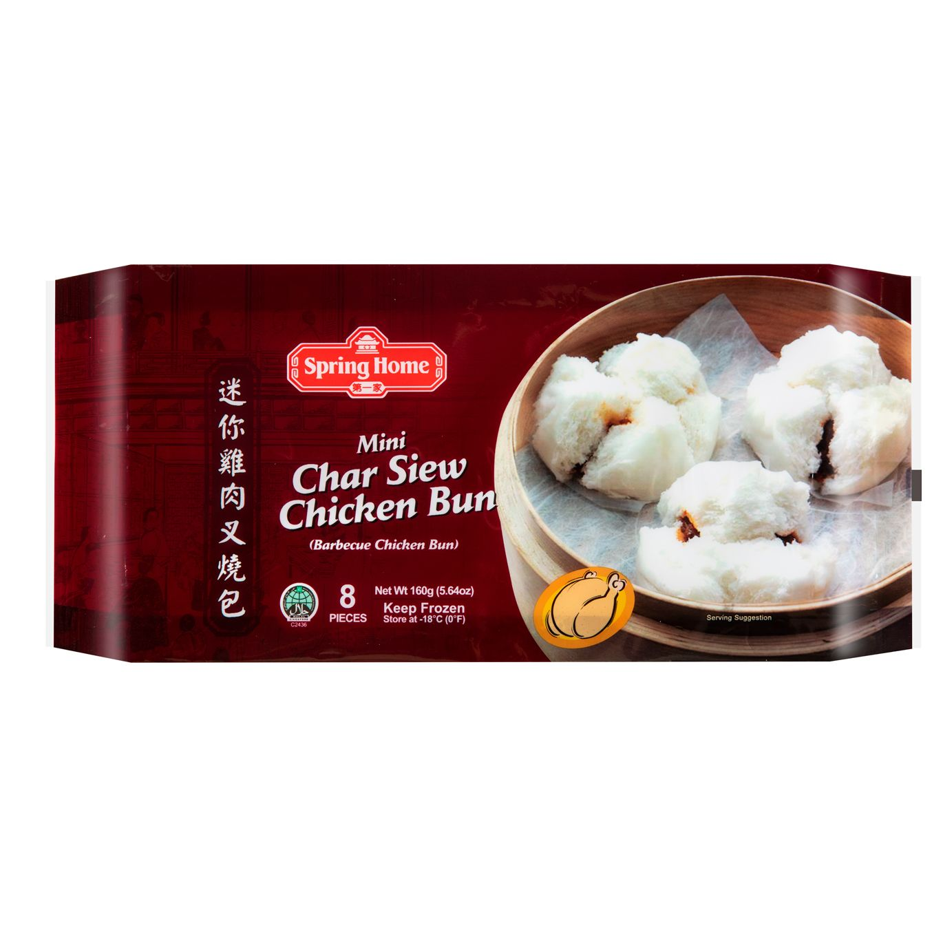 Spring Home Mini Char Slew Chicken Bun 8Pcs 160G