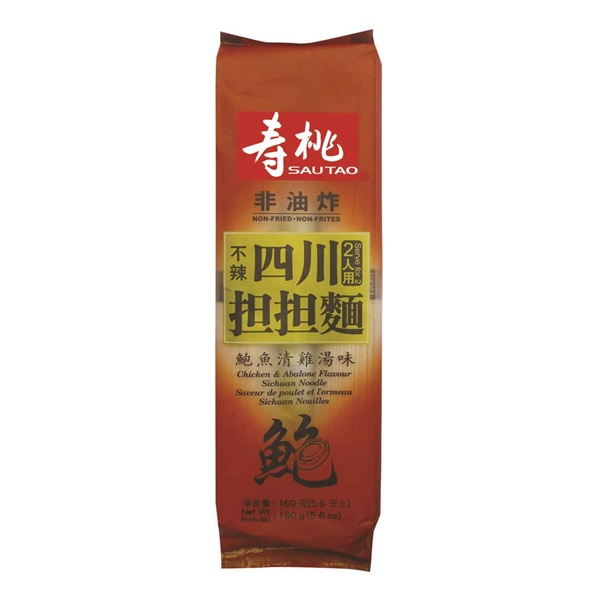 SICHUAN SPICY NDLE CHICKEN & ABALONE SOUP FLAVOURED 160G