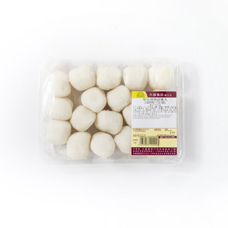 Singapore Fishball 18Pcs