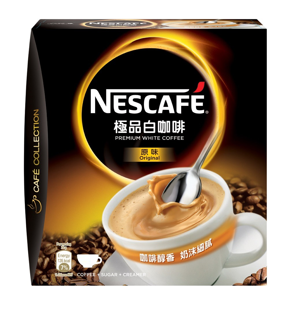 NESCAFE WHITE COFFEE ORIGINAL PR 17+3