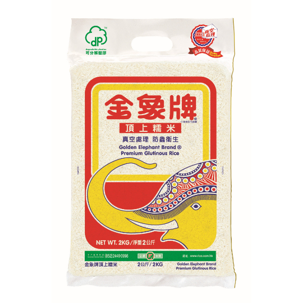 GOLDEN ELEPHANT BRAND PREMIUM GLUTINOUS RICE 2 KG