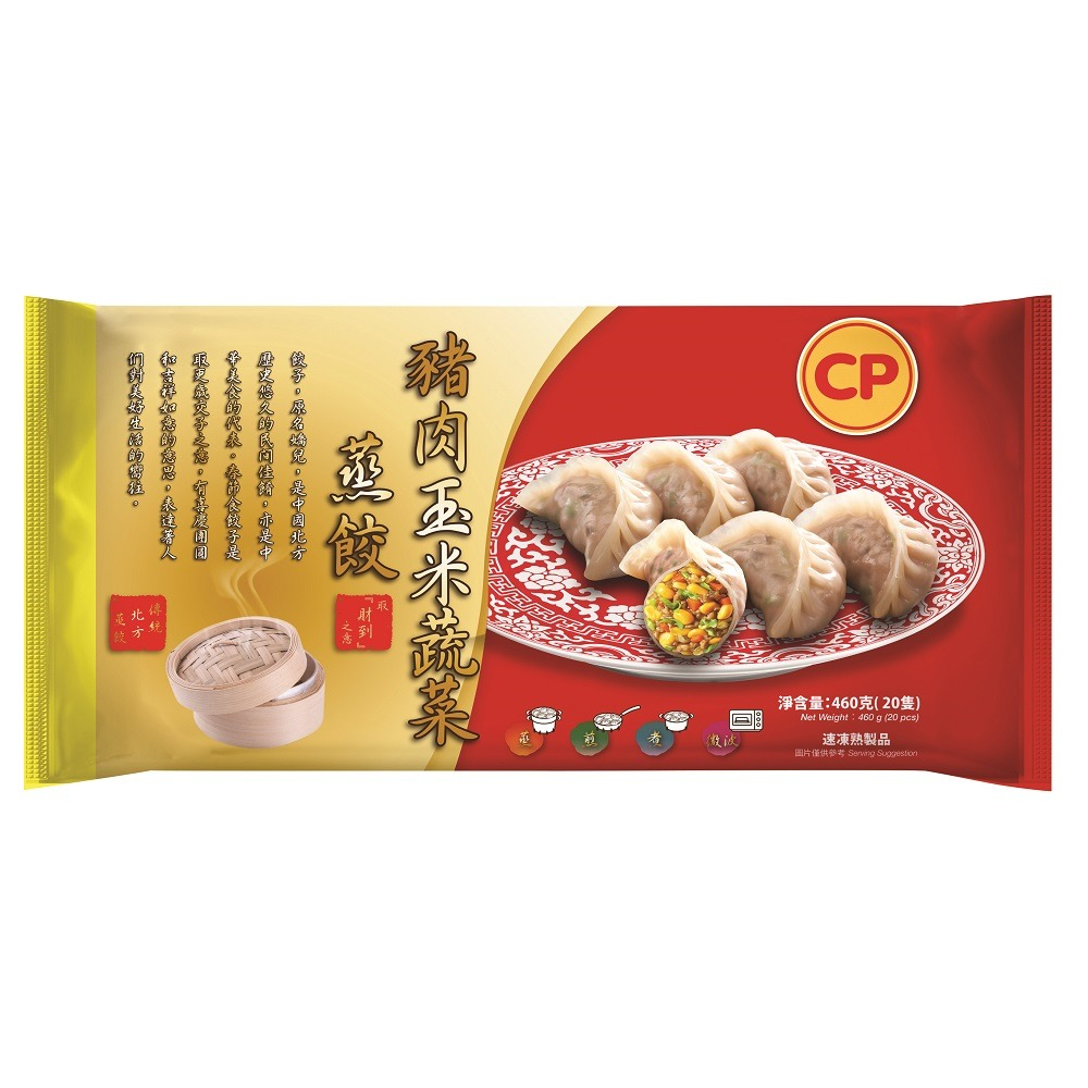 CP Steamed Pork Dumpling with Corn & Vegetable 460g