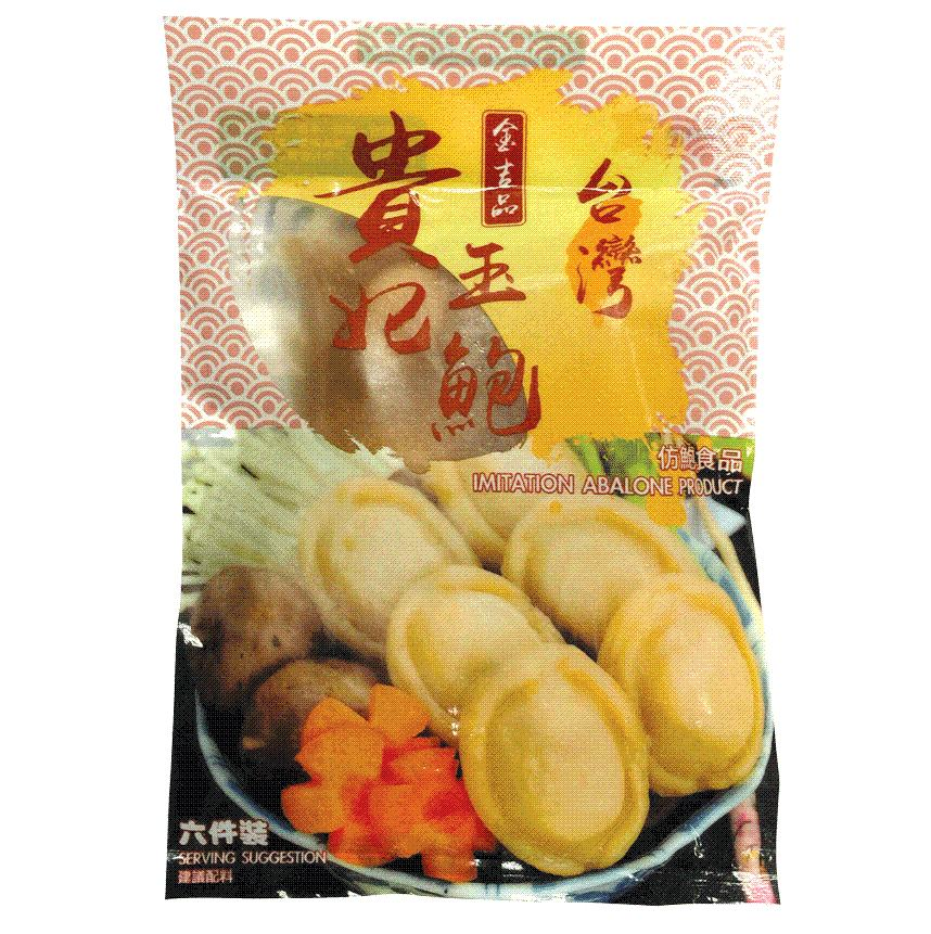 ROYAL BANQUET IMITATION WHOLE ABALONE 350G