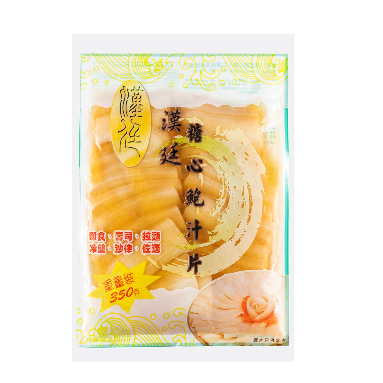 ROYAL BANGUET IMITATION ABALONE SLICE 350G