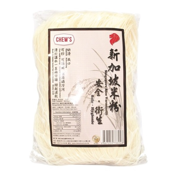 SINGAPORE THIN RICE NOODLE 200G