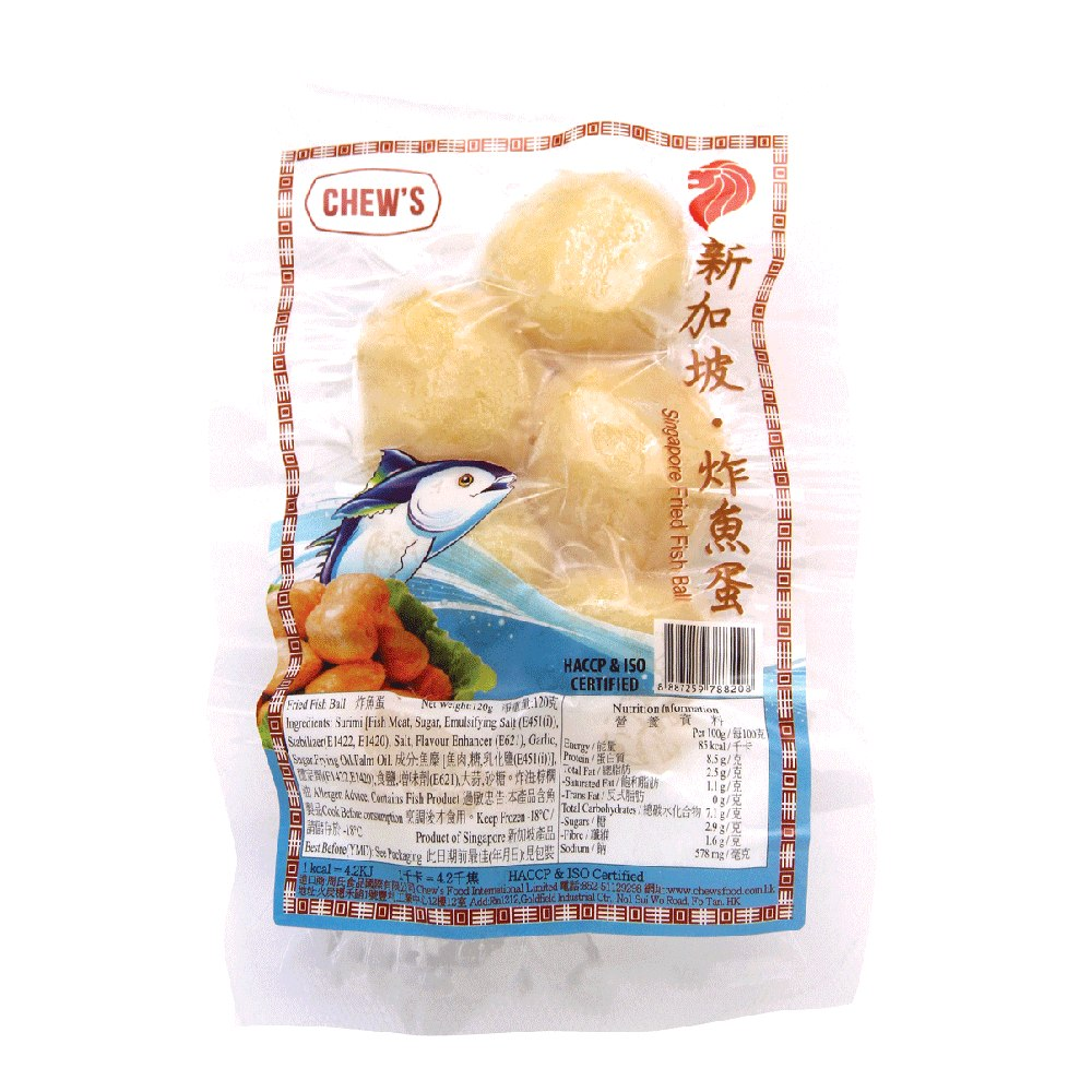 CHEWS SINGAPORE FRIED FISH BALL 120G