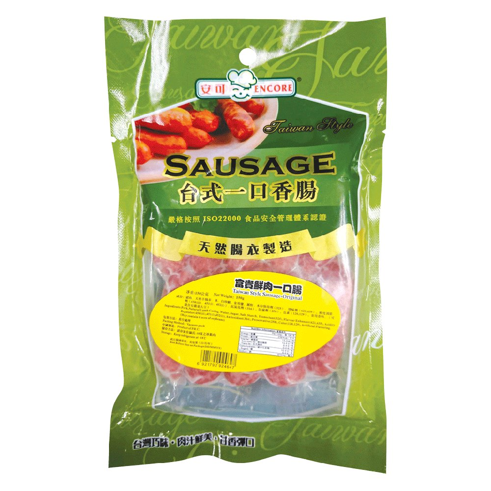 ENCORE TAIWAN STYLE SAUSAGE-ORG 150G