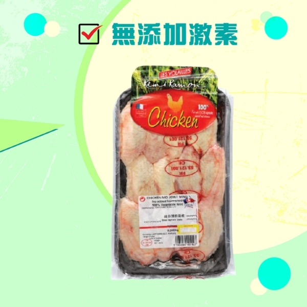 France Les Volailles Frozen White Chicken Mid-Joint Wing 300g