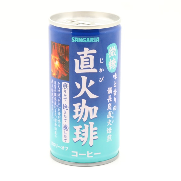 SANGARIA BLENDED COFFEE MICRO SUGAR 185G