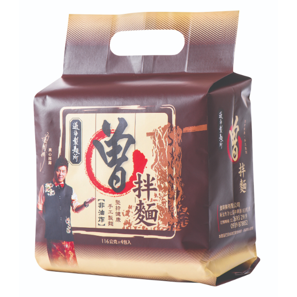 TSENG NOODLES-SCALLION SICHUAN PEPPER 464G