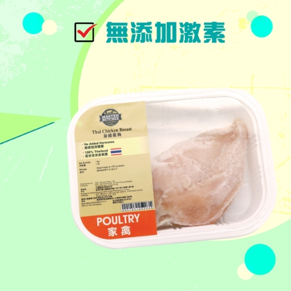 MASTER BUTCHERTHAI[NO ADDED HORMONES]CHICKEN BREAST 1PC