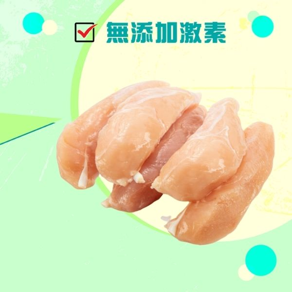 MB THAI[NO ADDED HORMONES]CHICKEN TENDERLOIN 250G