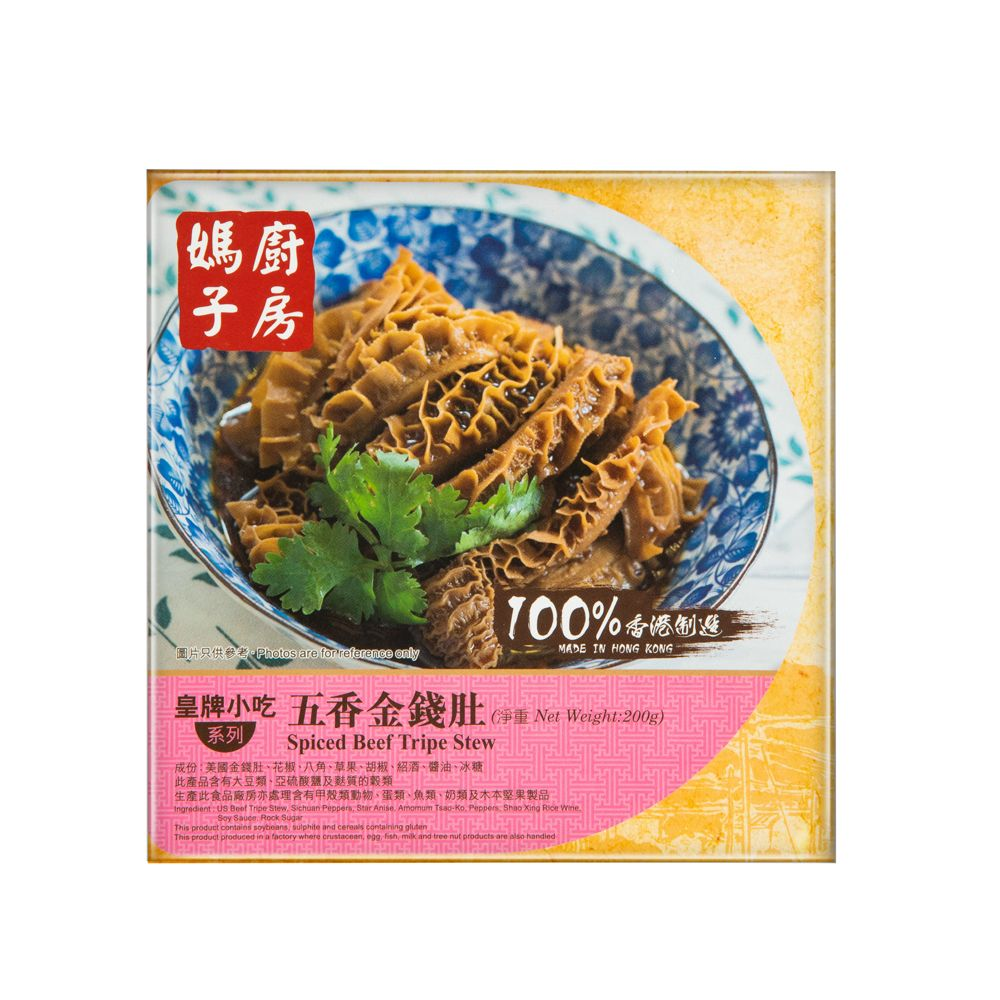 Mothers Kitchen-Spcied Beef Tripe Stew 200G