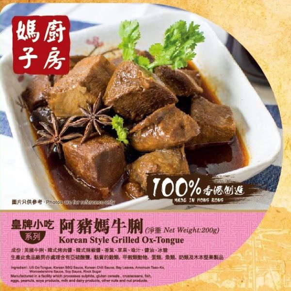 Mothers Kitchen-Korean Style Grilled Ox-Tonguee 200G