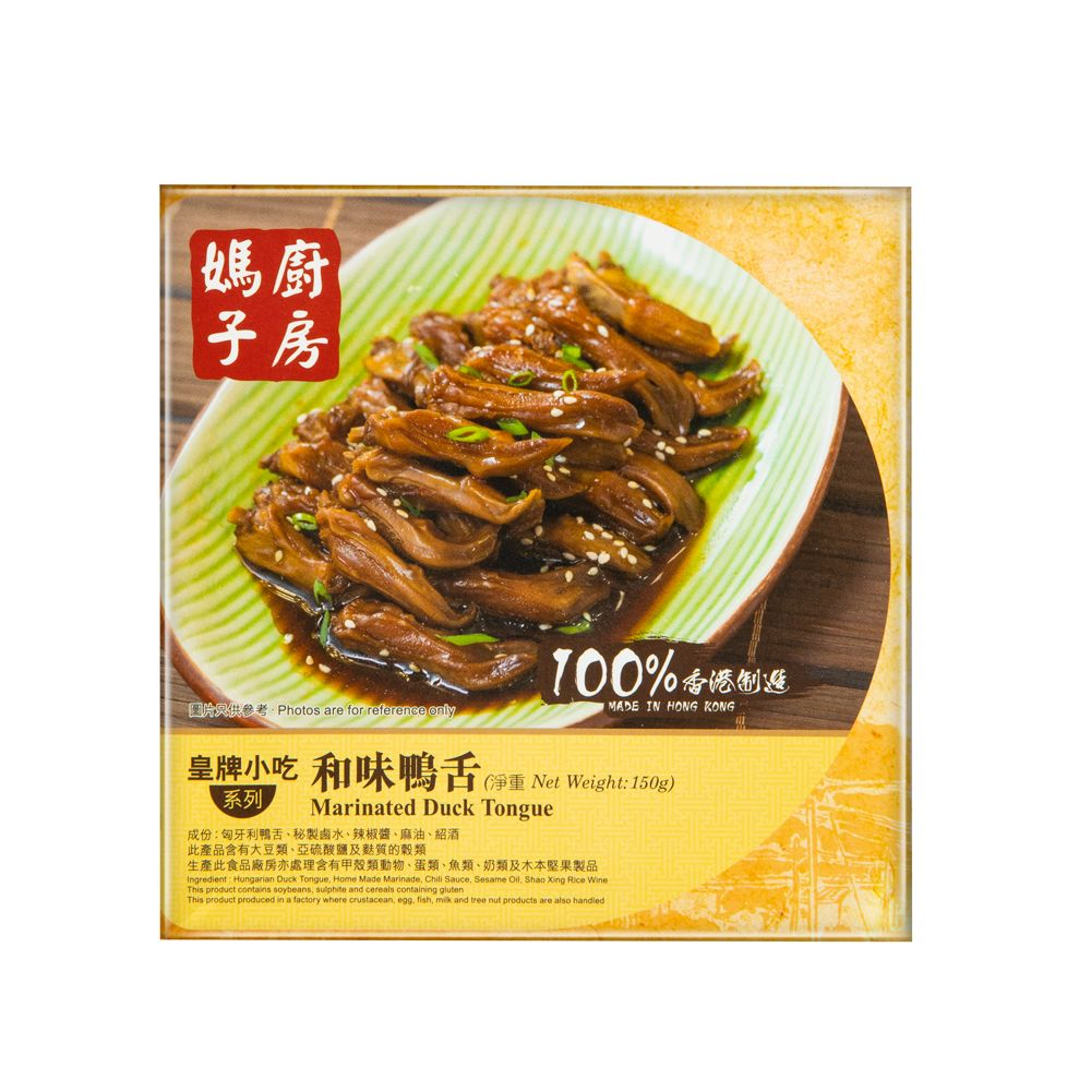 Mothers Kitchen-Marinated Duck Tongue 150G
