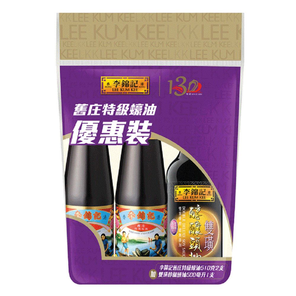 LKK POS 510G TWIN PACK + DOUBLE SELUXE SOY SAUCE 500ML