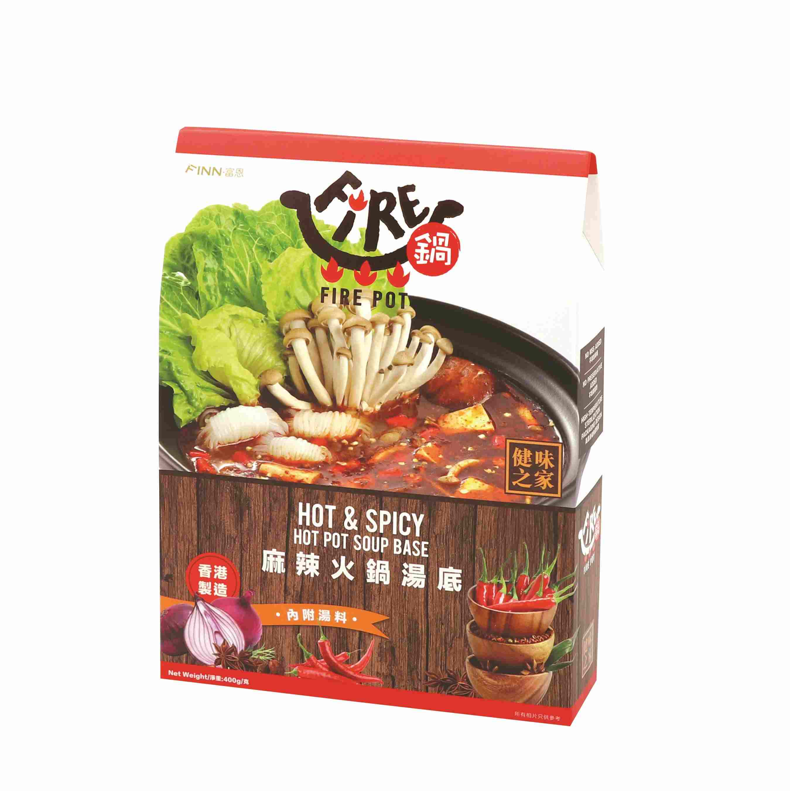 <Exclusive upgrade upon purchase of hotpot set>FIREPOT-HOT+SPICY HOTPOT SOUP BASE 400G