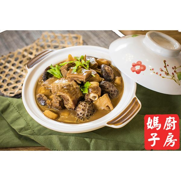 BRALSED LAMB IN TRADITIONAL STYLE SAUCE HOT-POT 950G