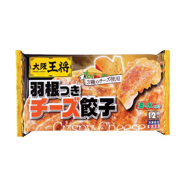 GYOZA WITH WINGS (CHEESE FLAVOR) 12S 276G