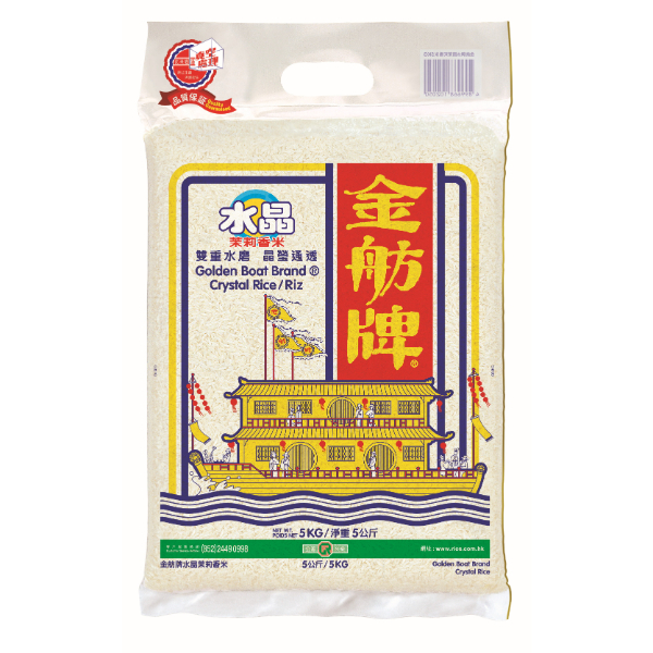 GOLDEN BOAT BRAND CRYSTAL RICE 5KG