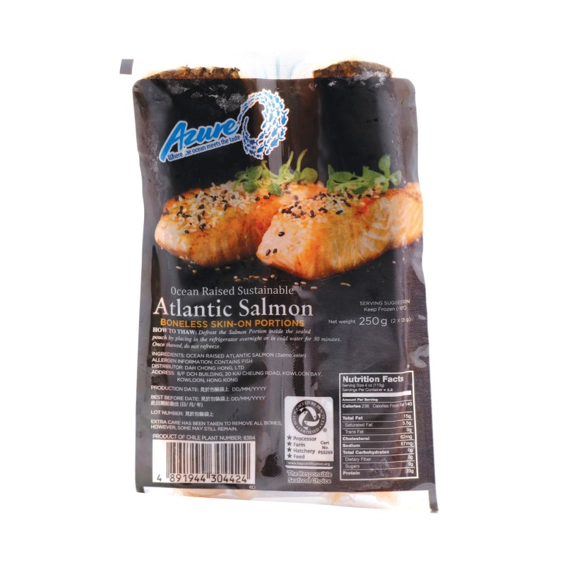 AZURE ATLANTIC SALMON PORTLON 2PCS (250G)