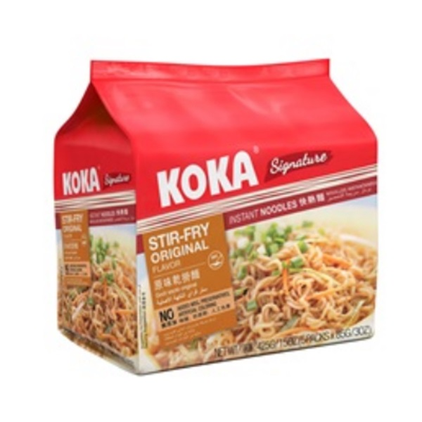 KOKA SIGNATURE PACKET -PEPPER CRAB 5PC X 85G