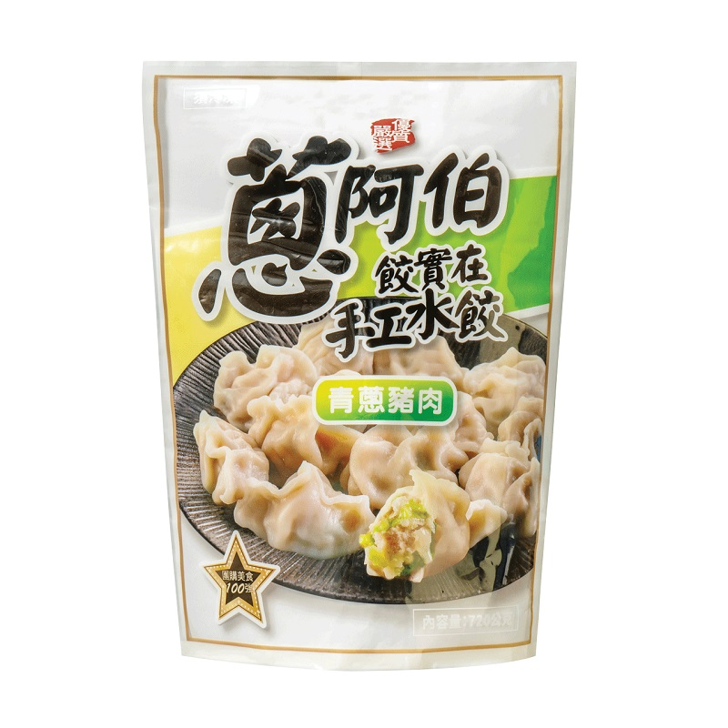 UNCLE ONION HAND MADE GREEN ONION PORK DUMPLING 720G