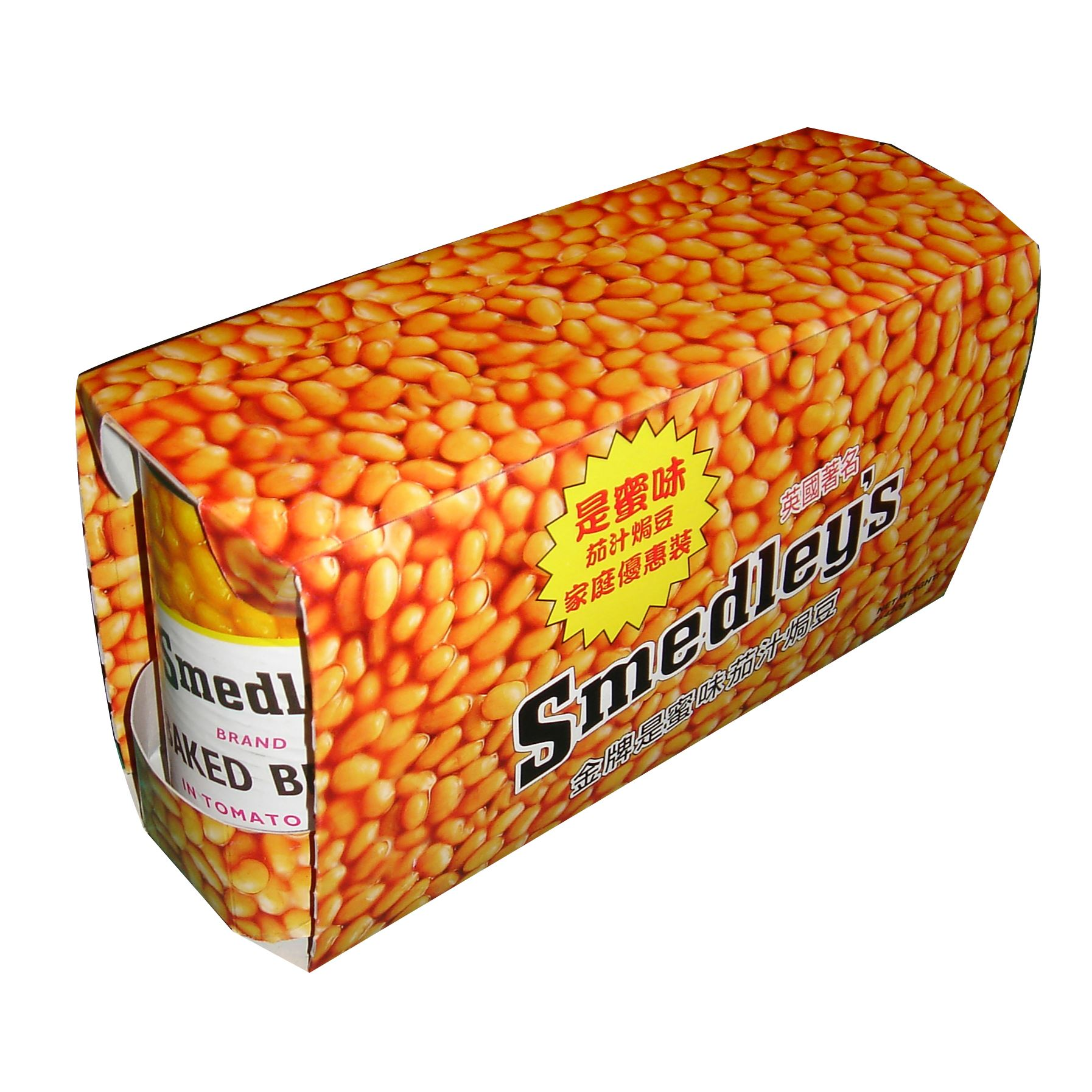 SMEDLEYS BAKED BEANS FAMILY PACK 3 X 420G