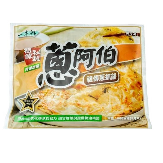 UNCLE ONION GREEN ONION PANCAKE 600G