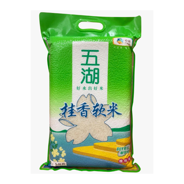WU HU LONG GRAIN WHITE RICE 5KG